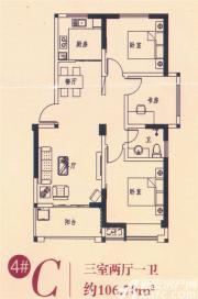 都市嘉园4#C3室2厅106.7㎡