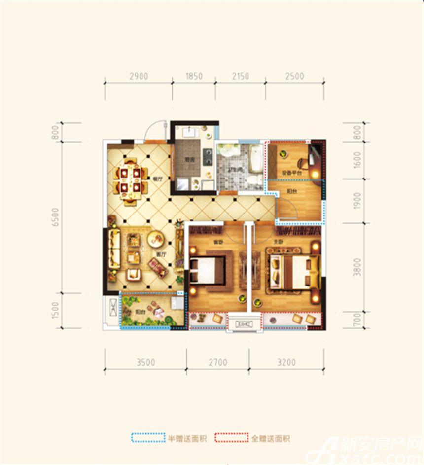 华邦观筑里C3户型3室2厅86平米