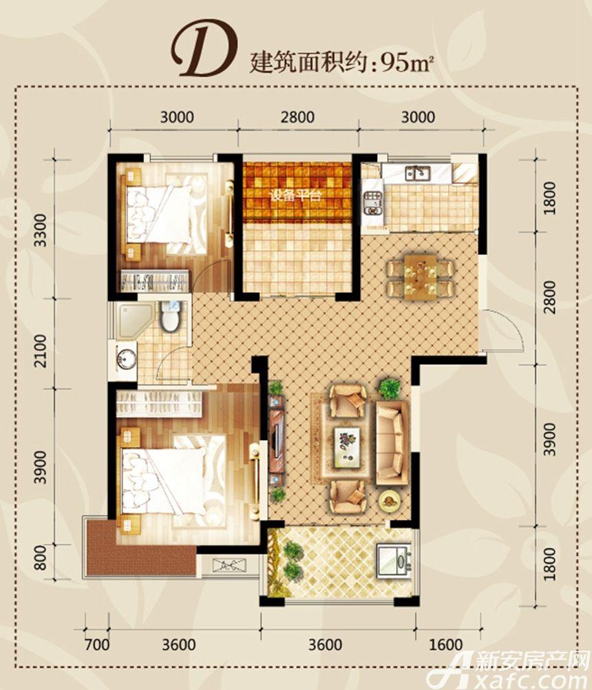 滨湖阳光里C户型3室2厅95平米