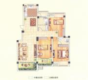 澳森半山美苑C5户型3室2厅134.06㎡