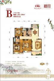 鸿威东方丽景禧园B户型(10#)3室2厅125㎡