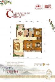 鸿威东方丽景禧园C户型(5#6#7#8#)3室2厅116㎡