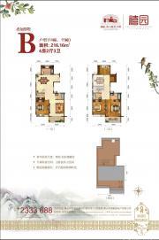 鸿威东方丽景禧园B户型(叠加别墅14#15#)4室2厅216.16㎡