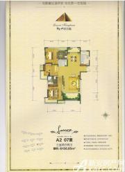 绿地四期新里卢浮公馆绿地四期新里卢浮公馆A2 07室3室2厅136.85㎡