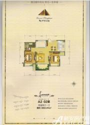 绿地四期新里卢浮公馆绿地四期新里卢浮公馆A2 02室2室2厅83.91㎡