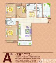 润城帝景国际A2户型3室2厅120㎡