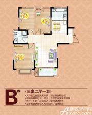 润城帝景国际B2户型3室2厅101㎡