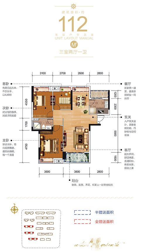 毅德禹都壹号C23室2厅112平米
