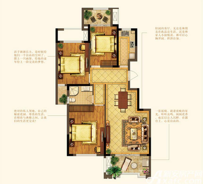 禹洲中央广场洋房F6户型3室2厅113平米