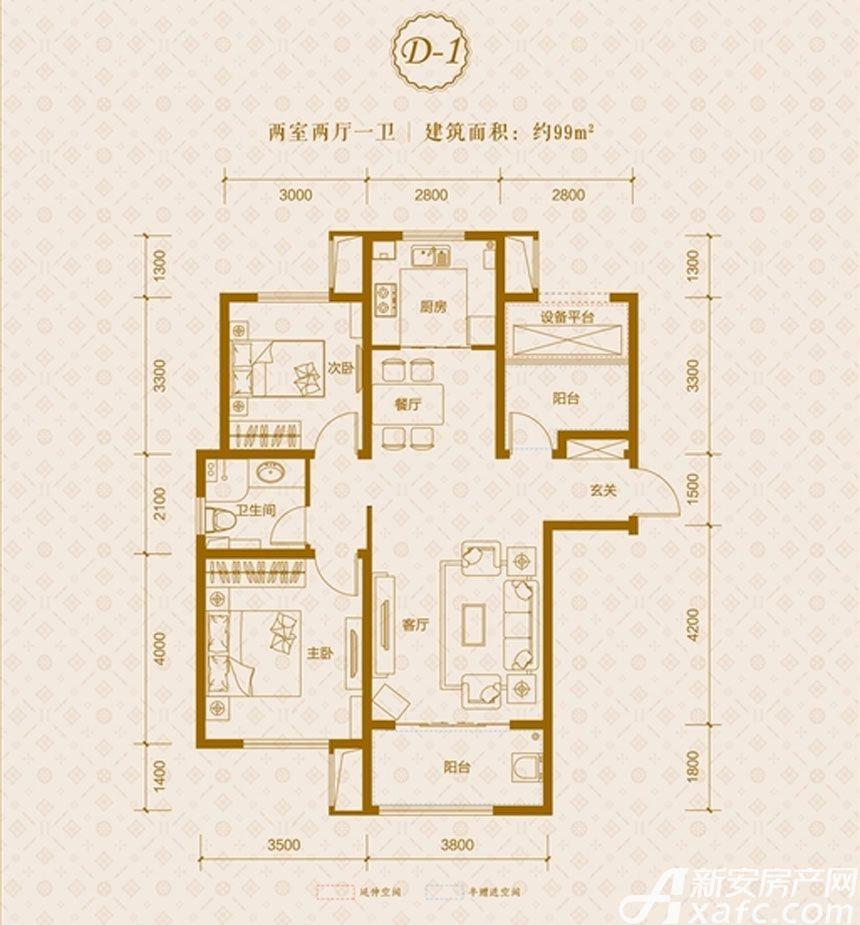 保利东郡D1户型2室2厅99平米