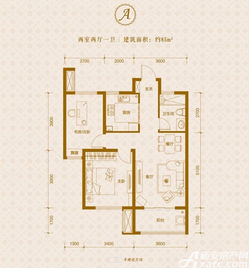 保利东郡A户型2室2厅85平米