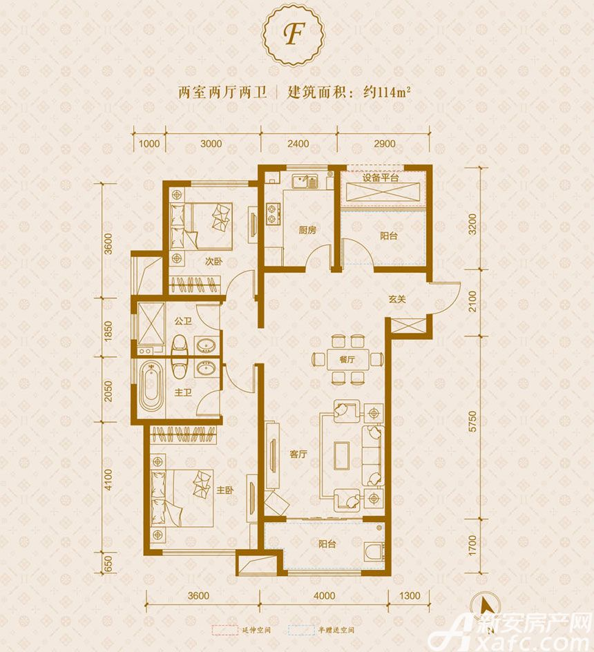 保利东郡F户型2室2厅114平米
