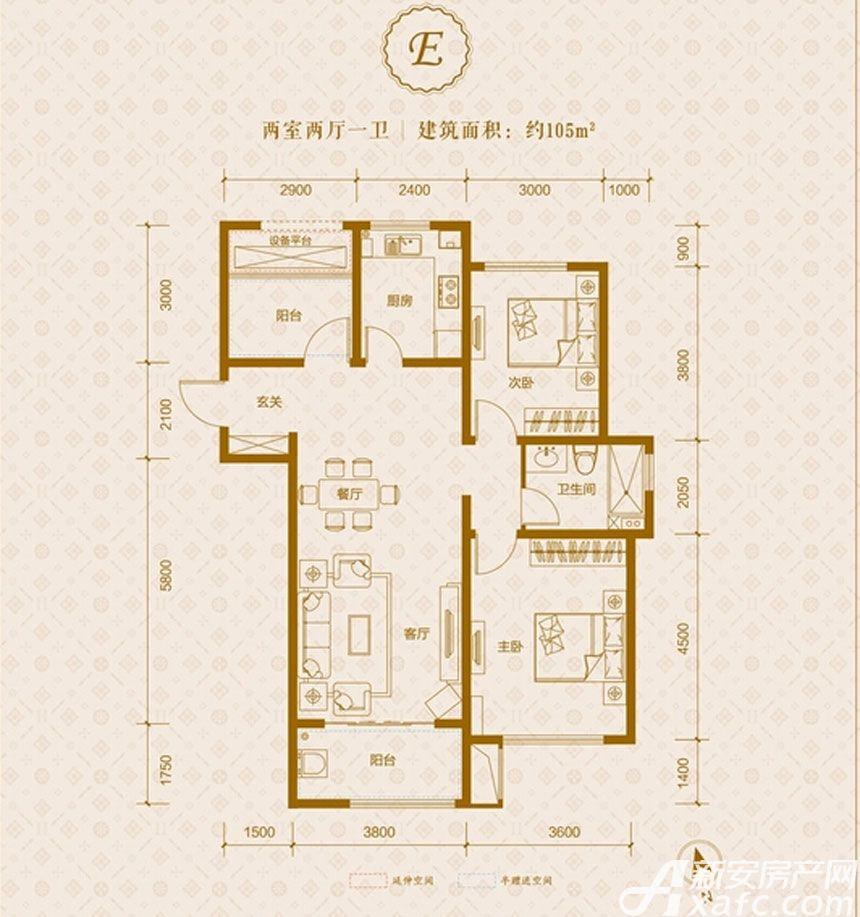 保利东郡E户型2室2厅105平米