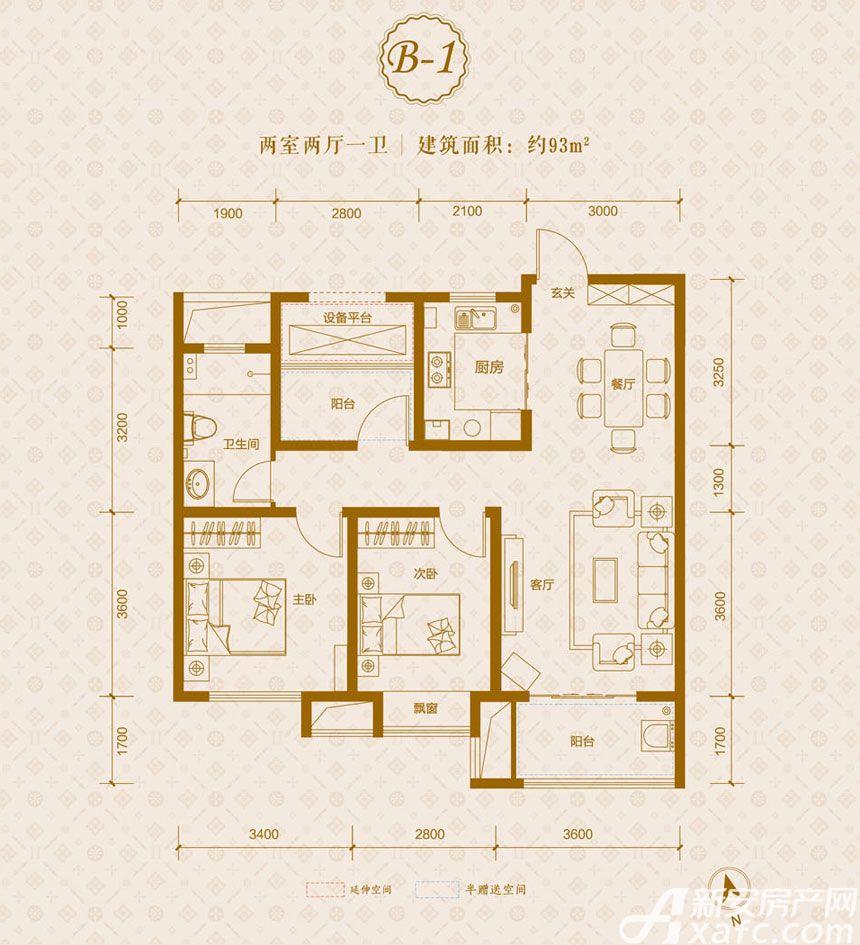 保利东郡B1户型2室2厅93平米