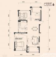 御景城C1户型3室2厅116㎡