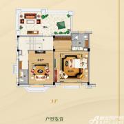 碧桂园G215T3F5室3厅400㎡