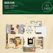 碧桂园YJ140T4室2厅140㎡