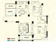 远大尚林苑B2户型2室2厅86.76㎡