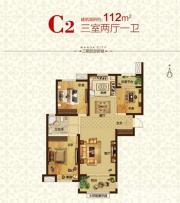 合肥万达城三期C2户型3室2厅112㎡