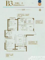利港银河广场B3仕轩3室2厅99.67㎡