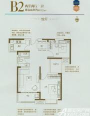 利港银河广场B2悦轩2室2厅89.32㎡