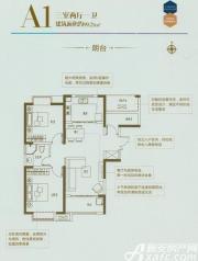 利港银河广场A1朗台3室2厅99.21㎡