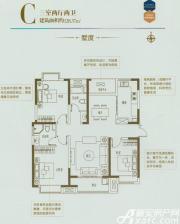 利港银河广场C墅度3室2厅128.37㎡