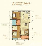宝能城C地块A户型3室2厅96㎡