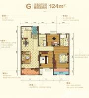 宝能城C地块G户型3室2厅124㎡
