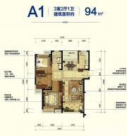 宝能城A1户型3室2厅94㎡