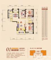 新加坡花园城19#楼01户型3室2厅109.41㎡