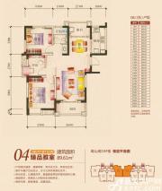 新加坡花园城18#楼04户型3室2厅89.61㎡