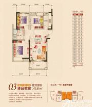 新加坡花园城17#楼03户型3室2厅103.15㎡