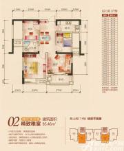 新加坡花园城17#楼02户型3室2厅85.46㎡