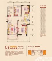 新加坡花园城17#楼06户型3室2厅122.43㎡