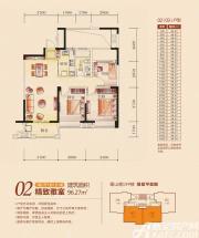 新加坡花园城19#楼02户型2室1厅96.27㎡