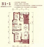 保利香槟国际B1-1户型2室2厅98.15㎡