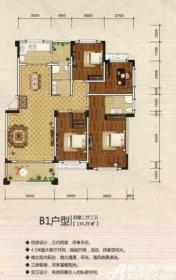 银河湾B1户型4室2厅134.29㎡