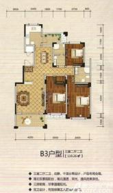 银河湾B3户型3室2厅119.26㎡
