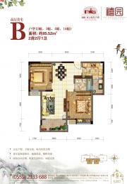 鸿威东方丽景禧园B户型(2#3#4#16#)2室2厅86㎡