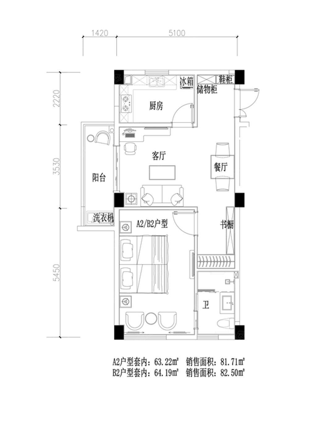 黄山圣天地A2户型1室1厅82平米
