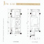新城时代大厦I户型3室1厅56.41㎡