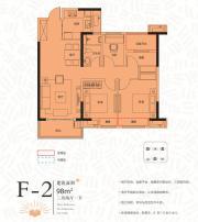 联投中心书城F-23室2厅98㎡