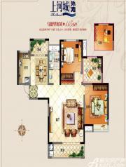 上河城B1-13室1厅115㎡
