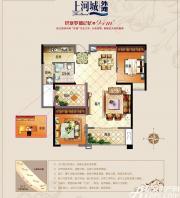 上河城B1-23室1厅94㎡