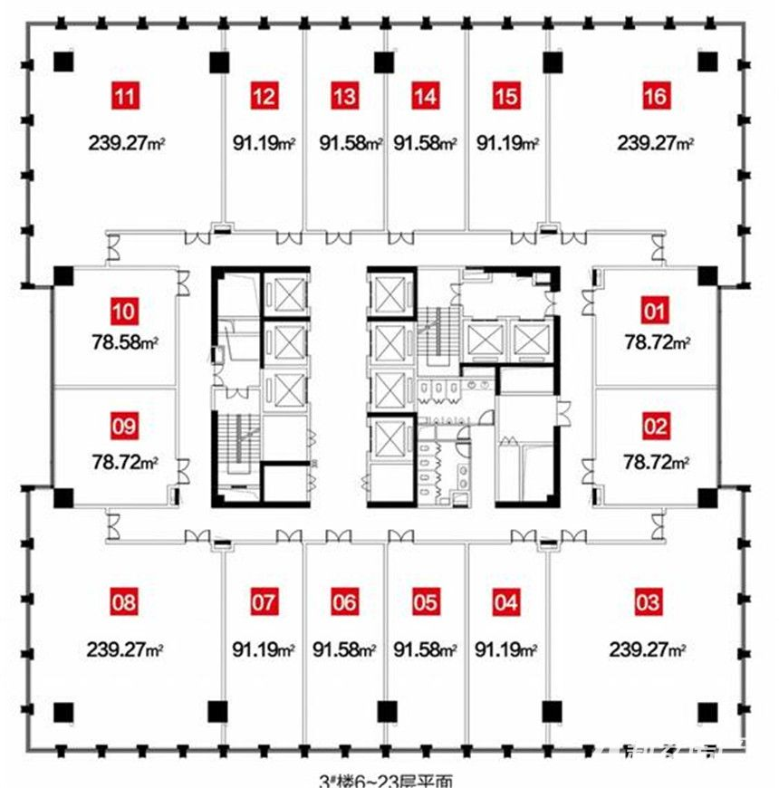中侨中心3#6-23层平面图