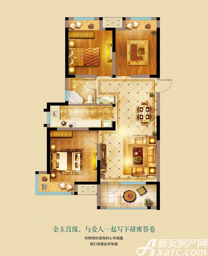 荣盛西湖观邸玉带晴虹3室2厅130平米