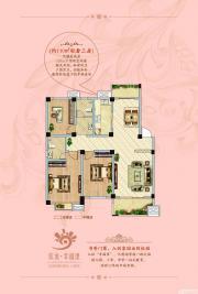 辰龙幸福里多层(无电梯)花园洋房3室2厅110㎡