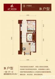 嘉华国际台湾城B1室1厅49.28㎡