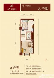 嘉华国际台湾城A2室1厅61.45㎡
